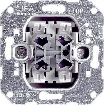 Gira 010800 Doppelwechselschalter